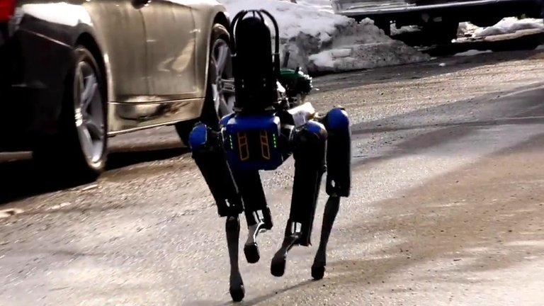 spot perro robot policia